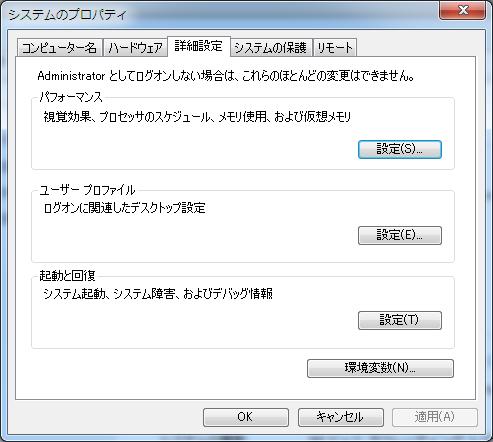 Windows_Path