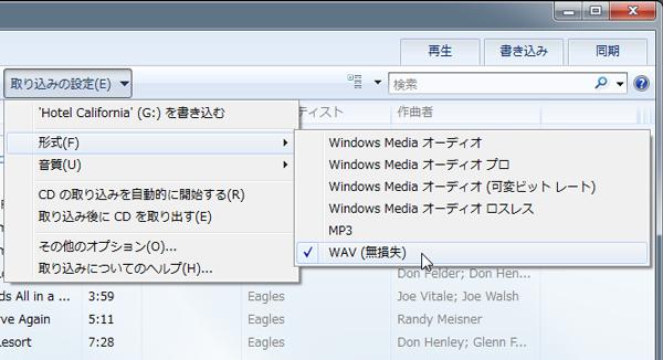 mediaplayer_1