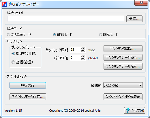 yuragianalyzer_screenshot